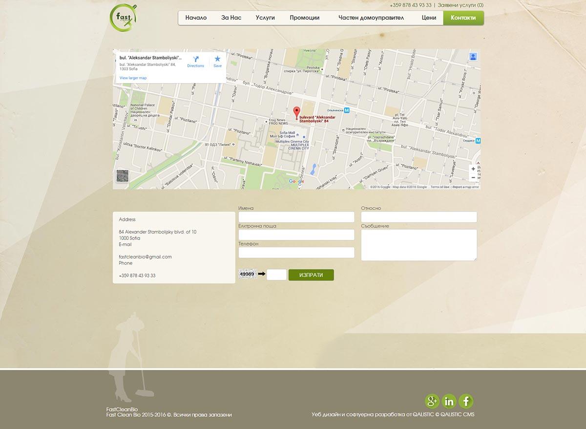 Qalistic | Presentational website for FastCleanBio