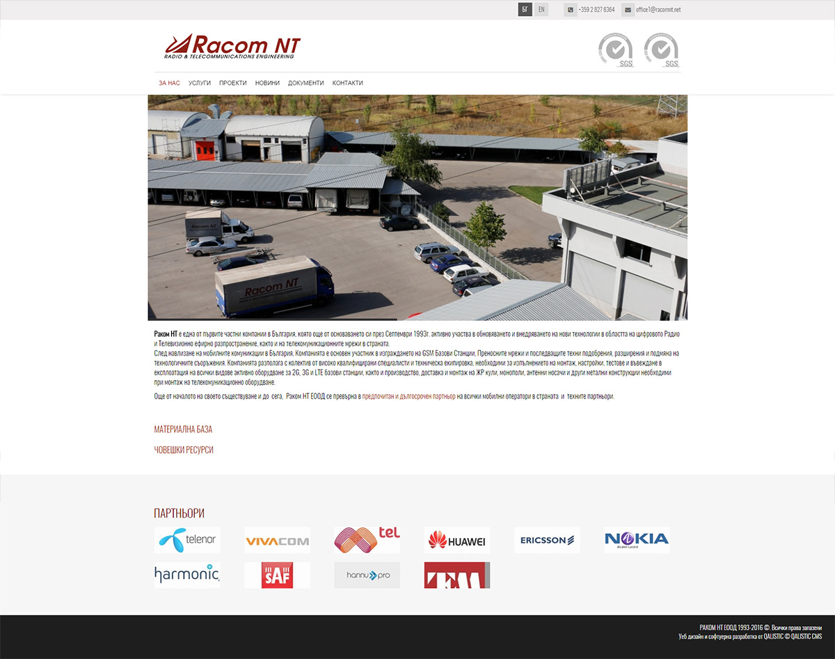 Development of a new multilingual website for Racom NT.